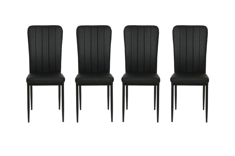 Stoel ben zwart 4 zwarte eetkamerstoelen model ben for Zwarte eetkamerstoelen